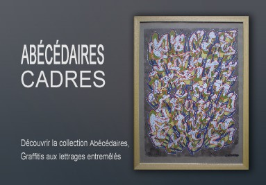 Abécédaires Cadres